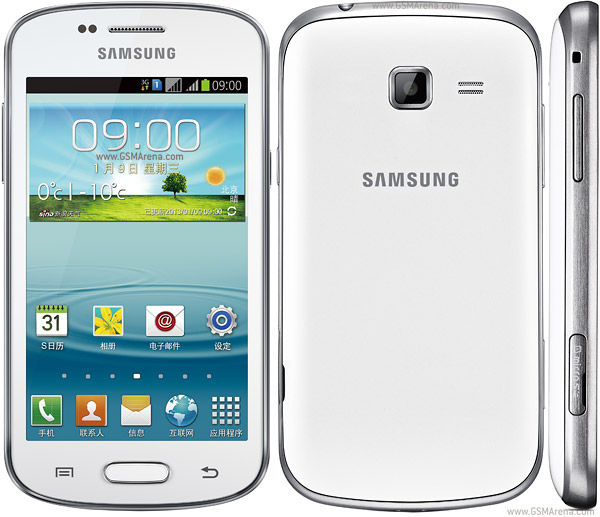 samsung galaxy trend duos ii s7572